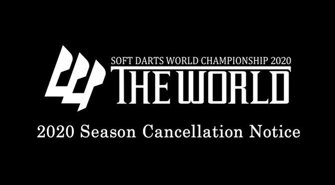 【戰報】The World 2020 賽季取消