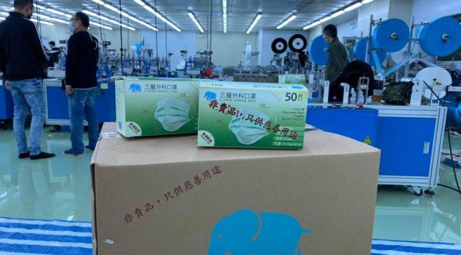 【鏢訊】香港飛鏢聯合總會獲贈60盒Good Mask口罩