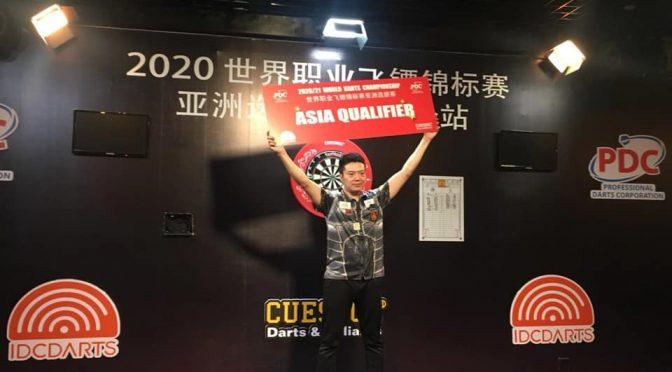 【戰報】莊迪奪PDC世錦賽中國資格賽冠軍
