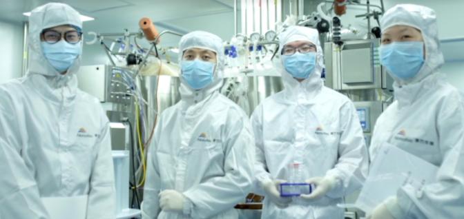 通告易:康方生物雙特異性抗體最新研究結果將發表